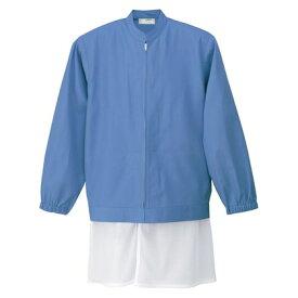アイトス 長袖ブルゾン(男女兼用) 006ブルー LL HH4343-006-LL