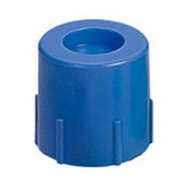 パナソニック CD管用付属品 管端キャップ 青 DM4036 住宅 配管 電設資材