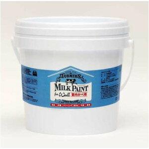 ターナー色彩 ミルクペイント for Wall ブラックペッパー MW002519 ターナー