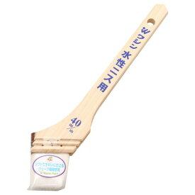和信ペイント 水性ニス刷毛N 40mm 800163