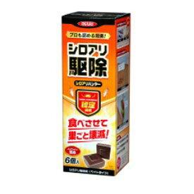イカリ消毒 シロアリ防除剤シロアリハンター(6個入り)
