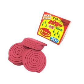 富士錦 パワー森林香 携帯防虫器用線香 赤箱 30巻入り