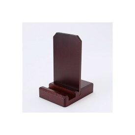 有限会社静岡木工 札立ちとせ 茶色 幅68mm×高122×奥行91mm 1個