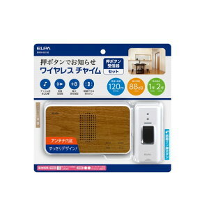 ELPA ワイヤレスチャイム押シボタンセット EWS-S5130 1個