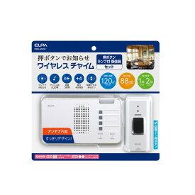 ELPA ワイヤレスチャイムランプ付キセット EWS-S5230 1個