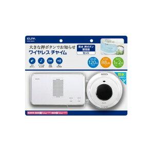 ELPA ワイヤレスチャイム防水押シボタンセット EWS-S5032 1個