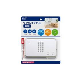 ELPA ワイヤレスチャイム受信器 EWS-P50 1個