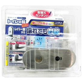 和気産業 室内用レバーハンドル トイレの錠 小判座 シルバー SET-305 1個