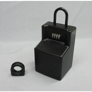 ノムラテック 超大容量 鍵の収納BOX キーストックMEGA N-1295 1ヶ