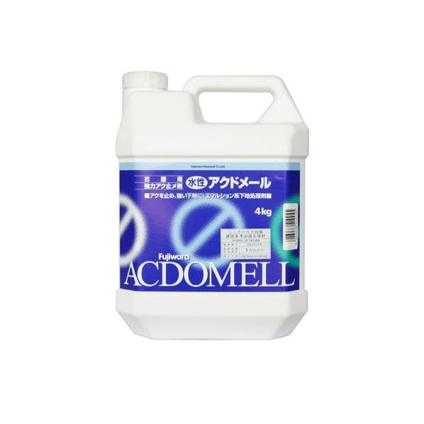 フジワラ化学 古壁用下地強化剤アクドメール 4KG 3407800 プライマー 塗料 下塗り 1個