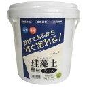 フジワラ化学 珪藻土壁材MIX W290×H280×D290(mm) バニラ 47017 1缶