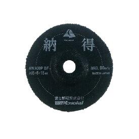 富士製砥 納得 105x6x15mm NATTOKU1056 25枚