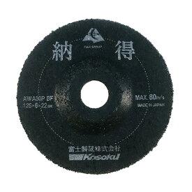 富士製砥 納得 125x6x22mm NATTOKU1256 25枚