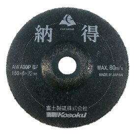 富士製砥 納得 150x6x22mm NATTOKU1506 25枚