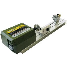 プロクソン ミニウッドレース(小型木工施盤)お試し木材付き 28140-D 1セット