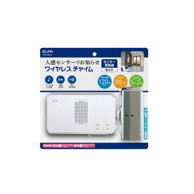 ELPA ワイヤレスチャイムセンサー送受信機セット EWS-S5033 1個