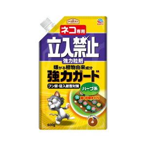 アース製薬 ネコ専用立入禁止強力粒剤600g 1個