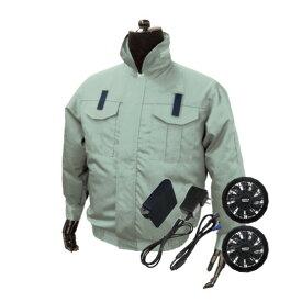 010b1853921150 ブレイン 空調エアコン服ハーネス/フルセット ライトグリーン XLサイズ(着丈70、