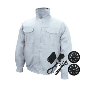 1d2256e39667c2 ブレイン 空調エアコン服ノーマル/フルセット シルバー Lサイズ(着丈66、肩幅