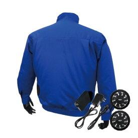 61174c62f4e727 ブレイン 空調エアコン服ノーマル/フルセット ブルー XLサイズ(着丈70、肩幅