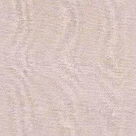 有限会社キーストーン マルチカバーソリッドカラー ヨーグルト 150×225cm MUCOSOYG 1枚