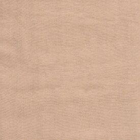 有限会社キーストーン マルチカバーソリッドカラー マッシュルーム 150×225cm MUCOSOMU 1枚