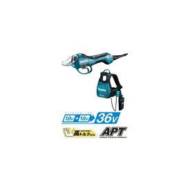 マキタ/makita 充電式せん定ハサミ JPAUP362DPG2 1台