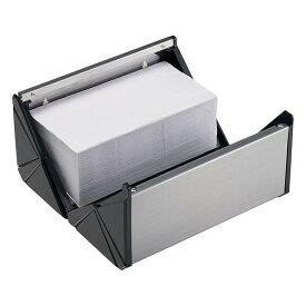 山崎産業(コンドル) コンドル(トイレ用備品)タオルペーパーケース300 ブラック YE-02L-SA