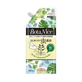 アース製薬 BotaNice 土にまくだけ虫退治 1個