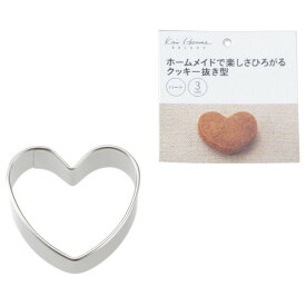 貝印 Kai House SELECT ホームメイドで楽しさひろがるクッキー抜き型 幅2.8×奥行3×高さ1.8cm DL6216 1個