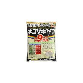 レインボー薬品 ネコソギトップW粒剤 5kg 1個