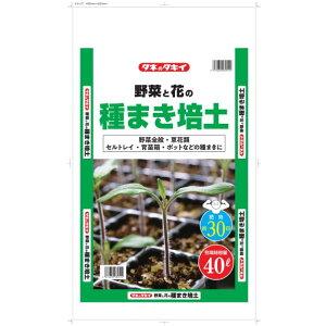 タキイ種苗 タキイ野菜と花の種まき培土 40L 1個