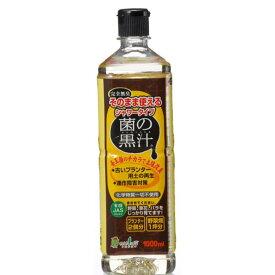 トヨチュー 菌の黒汁そのまま使えるタイプ 1000ml