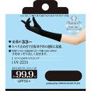 おたふく手袋 スベリ止め付 セミロング UV-2231 1双