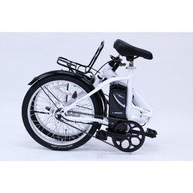 シトロエン 電動アシスト折りたたみ自転車 ホワイト MG-CTN20EB 1台