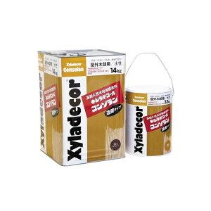 キシラデコール コンゾラン ダークブラウン #555 1缶