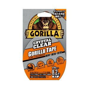 ゴリラ(Gorilla) ゴリラテープ クリスタルクリア 48mm×8.2m クリスタルクリア 1778 補修、補強、手で切れる、防水、強力 1個