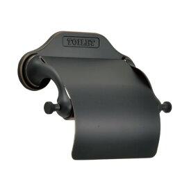 ゴーリキアイランド ペーパーホルダー TPH CL CV BK 黒色 幅177×高さ145×奥行82mm 640388 1個