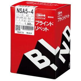 エビ ブラインドリベットアルミ/スティール6−16(500本入) 165 x 117 x 191 mm NSA6-16 500本