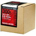 エビ ブラインドリベットアルミ/スティールNSA54KEB(300本入) 92 x 90 x 92 mm NSA5-4KEB 300本