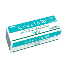 クレシア クレシア EFハンドタオル ソフトタイプ200 スリムEX 555 x 250 x 420 mm 37030 労働衛生用品 7200枚