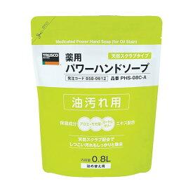 トラスコ(TRUSCO) TRUSCO 薬用パワーハンドソープ 袋入詰替 0.8L 220 x 177 x 70 mm 15袋