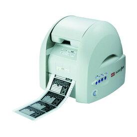 MAX ビーポップ 485 x 435 x 462 mm CPM-100SH3 1台