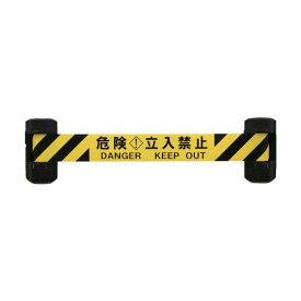 Reelex Reelex 自動巻きダブルバリアリール(シート長さ12m) 130 x 77 x 152 mm BRS-W606B 安全用品