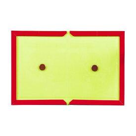 アース アース ネズミホイホイ チューバイチュー (折り目付き) 165 x 220 x 20 mm 570215 害虫・害獣駆除用品 2個