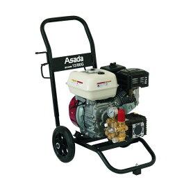 アサダ アサダ 高圧洗浄機12/80GP HD1208P2 1個