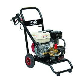 アサダ アサダ 高圧洗浄機13/150G HD1315G2 1個