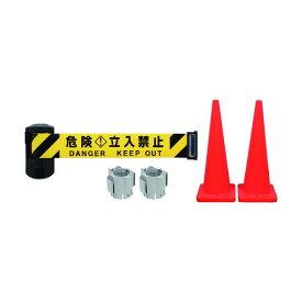 Reelex Reelex 自動巻き バリアリールLongトールコーンタイプ コーン2本付 39 x 37 x 100 cm BRS-606BTC 安全用品