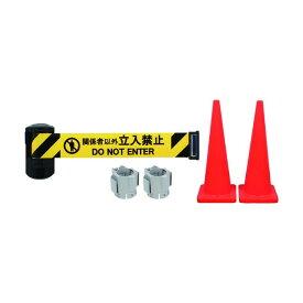 Reelex Reelex 自動巻き バリアリールLongトールコーンタイプ コーン2本付 39 x 37 x 100 cm BRS-606DTC 安全用品