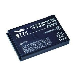 スタンダード スタンダード リチウムイオン充電池 82 x 49 x 17 mm BT7X 50